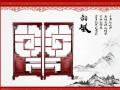 红木古董柜 (0)