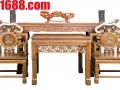 红木4件套太师椅 (0)