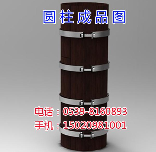 山东圆柱子模板,清水效果好,安装方便,节省工期