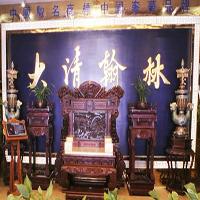 【82号商铺】大清翰林古典藝術家具有限公司