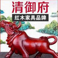 【84号商铺】东阳市清御府红木家具有限公司