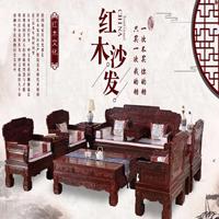 【85号商铺】苏舍红木家具有限公司