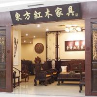 【118号商铺】深圳市东方红木家具有限公司